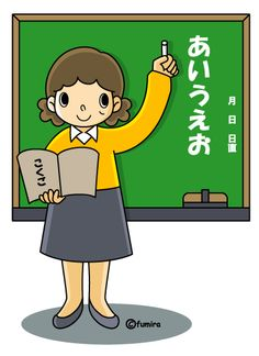 teaching-japanese-languages-clipart-1